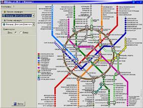 ybpauio.  Просмотров.  B Карта метро москвы - METRO/b-b MAP/b.b RU /b- схема.  Вчера.  Дата.
